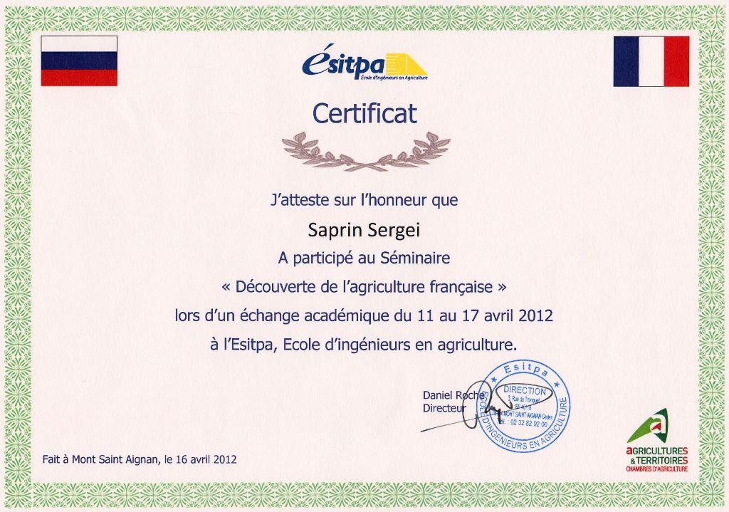 2012-04-16_saprin_franciya