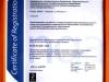 2012_sertifikat_iso