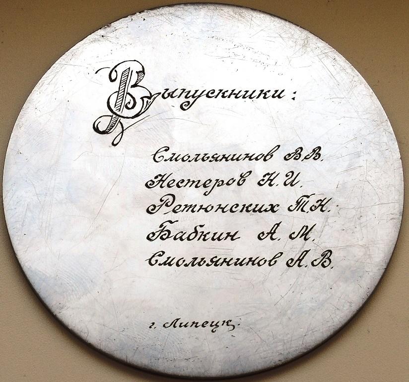 1971_50_let_zemfaku_medalj_2